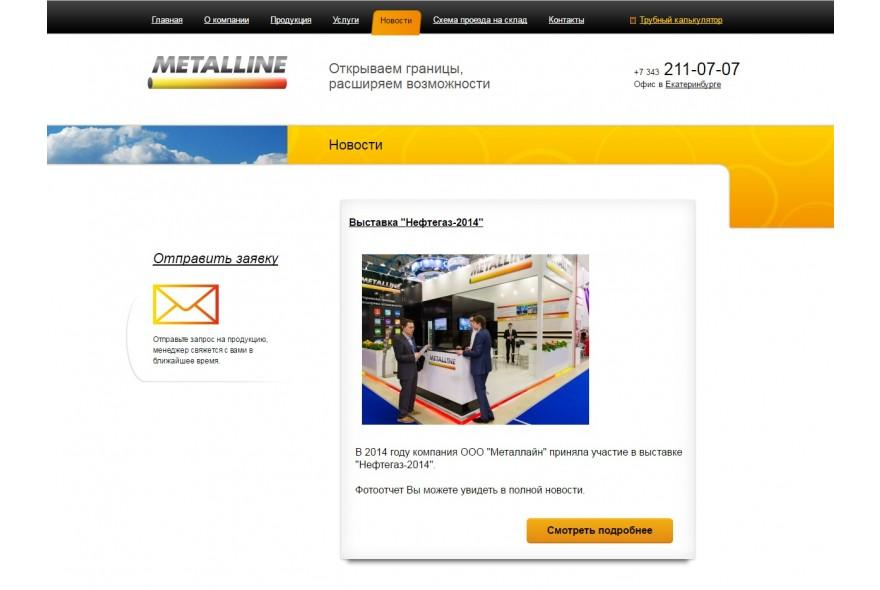 Регистрация фирм продвижение веб сайтов екатеринбург и продвижение сайтов в поисковых системах ашманов add message