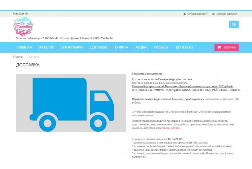 Оптимизировать сайт Арамиль оптимизация сайта под ключ Котловка